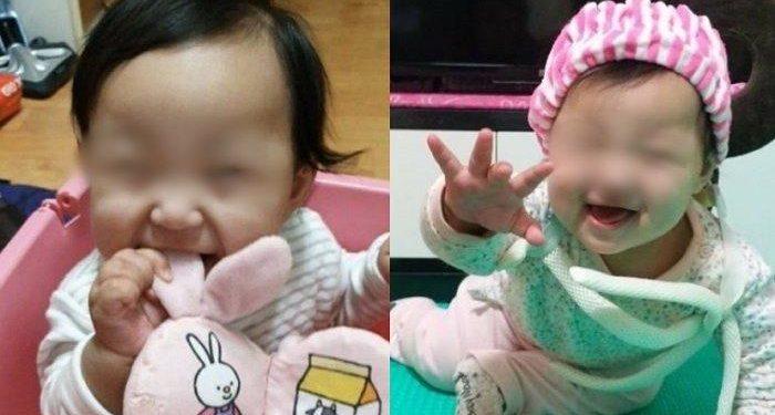 Kasus Bayi Korea